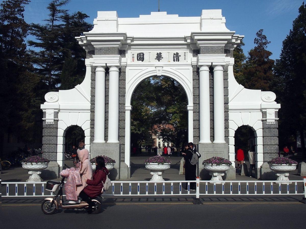 Tsinghua University, Old Gate